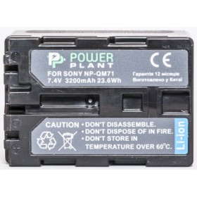 Aккумулятор PowerPlant Sony NP-FM70/QM71