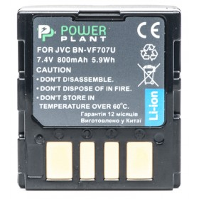 Аккумулятор PowerPlant JVC BN-VF707U