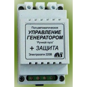Подключение генератора резервного питания до 6,5кВт