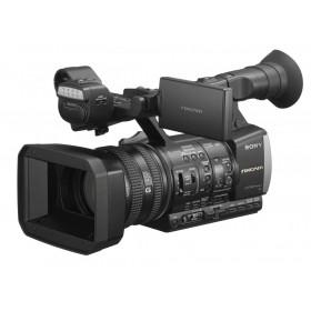Камкордер AVCHD HXR-NX3/VG1