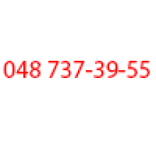 Внимание! Изменение номера телефона
